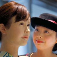 Toshiba vuelve a la carga con su robot recepcionista