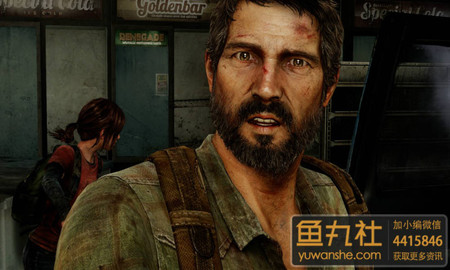 the_last_of_us_remasterizado_(6).jpg