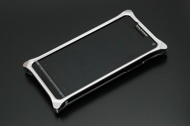 Gild Design Xperia S