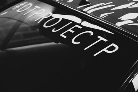 De Tomaso Pantera Project P Goodwood