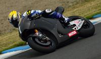 Suzuki continúa preparando su entrada en MotoGP para 2014: pillados en Suzuka
