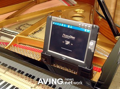 Convierte tu piano en pianola gracias a Samic PianoDisc Opus 7