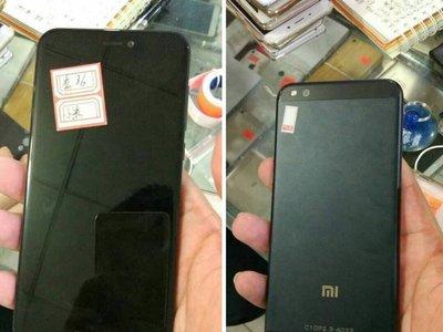 El Xiaomi Mi 6 seguiría la estela el Mi Note 2 y montaría una pantalla curva