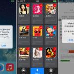 YiSpecter, el nuevo malware que ha afectado a dispositivos iOS en China y Taiwan