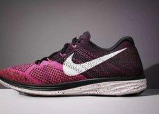 the best attitude 61d91 000bc La última tecnología de Nike para running son unas zapatillas y no llevan  ni un solo cable el secreto está en los materiales