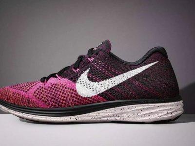 En Nike creen que la impresión 3D te permitirá imprimirte tus zapatillas, y quieren ayudarte a ello