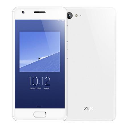Smartphone Lenovo Zuk Z2 64GB/4GB RAM por 196,94 euros y envío gratis