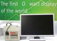 Monitores de consumo cero en standby, de Fujitsu