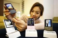 R0 de Samsung, un reproductor portátil básico