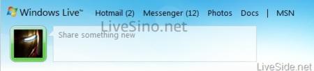 cabecera Windows Live Wave 4