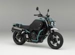 Desvelada la Honda Bulldog en el Osaka Motorcycle Show