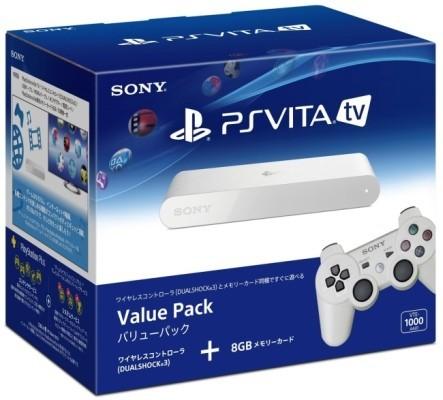 PS Vita TV se agota en Amazon Japón a dos meses de su lanzamiento
