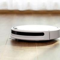 Robot aspirador Xiaomi XiaoWa por sólo 199,99 euros y envío gratis en Amazon