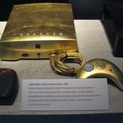 Foto 10 de 26 de la galería historia-de-apple en Applesfera