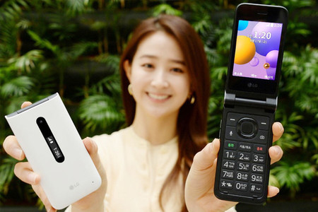 LG Folder 2: un móvil de concha sencillo con botón físico para emergencias y control por voz