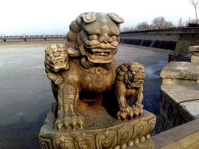 El Puente de Marco Polo, en las afueras de Beijing