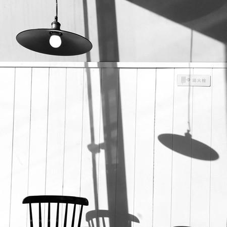 Lamp By Kuanglong Zhang