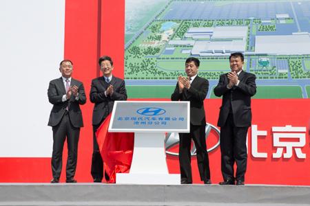 Comienza La Construccia N De La Planta En China Changzhou 1