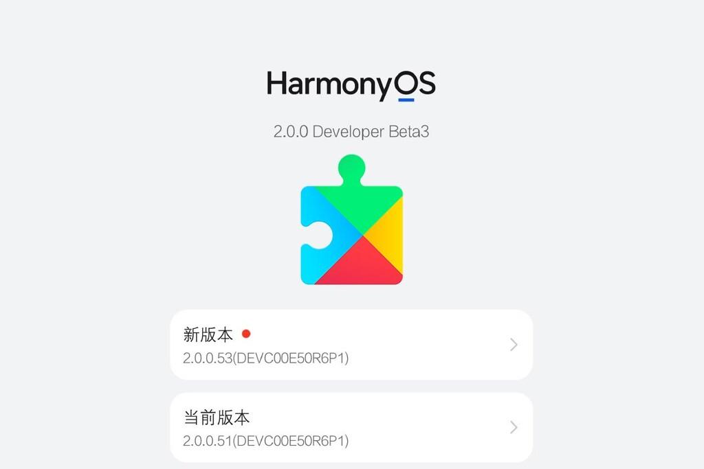 Google Play funciona en HarmonyOS: un betatester revela que el plan B de Huawei℗ es semenjante con los servicios de Google