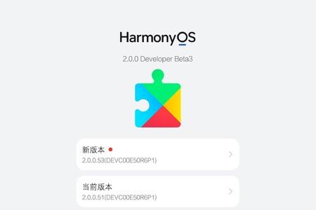 Google Play funciona en HarmonyOS: un betatester descubre que el plan B de Huawei es compatible con los servicios de Google