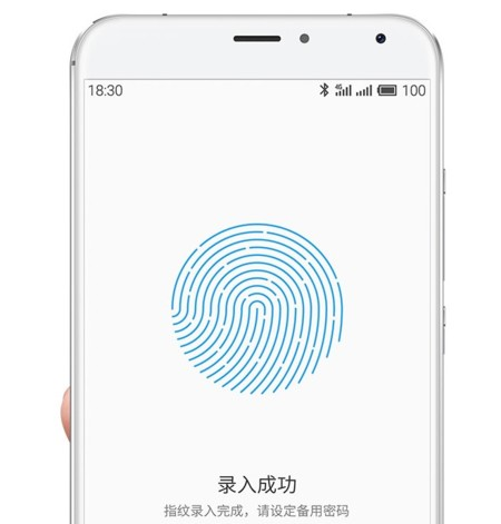 Meizu Pro 5 4