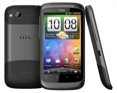 HTC Desire S vistas