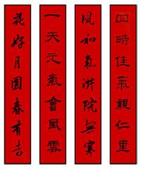 La mitad del cielo; escritoras españolas en China