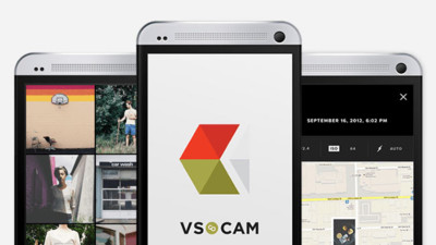 VSCO Cam ya disponible para Android