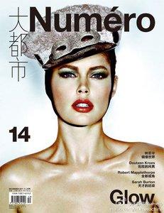 Doutzen Kroes y un look muy intenso, ideas de maquillaje para esta Navidad en la portada de Numéro China