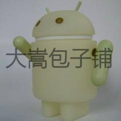 Foto 8 de 12 de la galería mini-bots-de-android-series-01 en Xataka Android