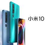 Xiaomi Mi 10 y Mi 10 Pro: 108 megapixeles y hasta refrigeración externa para su primer flagship de 2020