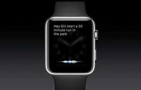 Siri Actividad