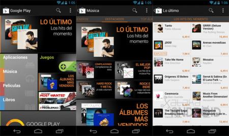 Google Play Store Música