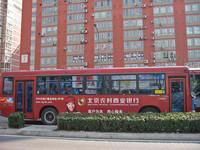 Transporte gratis en Pekin para los asistentes a los Juegos Olímpicos