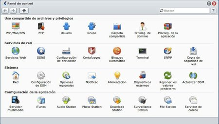synology Manager