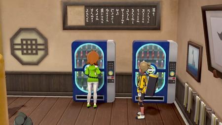Pokémon Espada y Escudo: todas las mejoras del Dojo en la expansión Isla de la Armadura