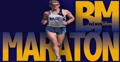 XIV Maratón do Baixo Miño, una cita obligada con el atletismo