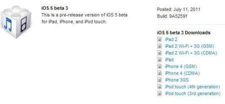 iOS 5 Beta 3 ya en manos de los desarrolladores, un paso más hacia la versión definitiva del nuevo iOS