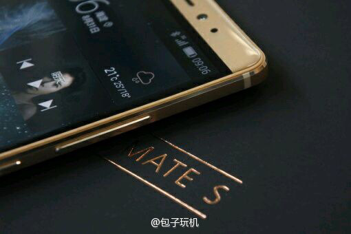 Foto de Huawei Mate S, filtrado (1/9)