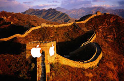 Apple inaugurará en breve su primera Apple Store en China