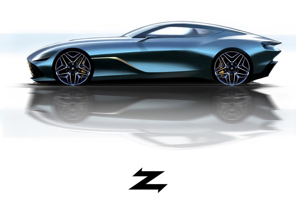 Foto de Aston Martin DBS GT Zagato, teaser (5/7)