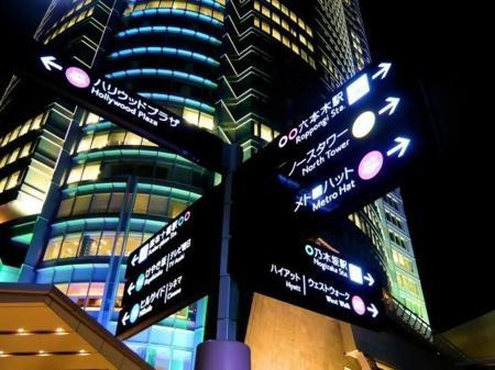 Semana On: 4G, 5G, DHT, Japón, tráfico cifrado y más