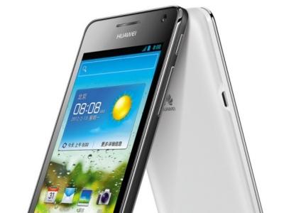 Huawei Ascend G600, el nuevo gama media de Huawei