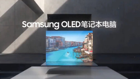 Samsung adelanta su primera cámara bajo la pantalla, pero no en un móvil, sino en un portátil con pantalla OLED