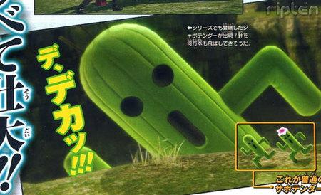 'Final Fantasy XIII', nuevas imágenes