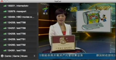 SopCast llega a OS X, el popular cliente de televisión vía peer to peer