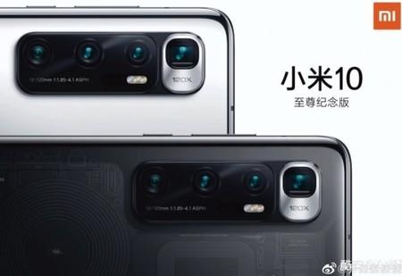 120 aumentos para la cámara del Xiaomi Mi 10 Ultra que se presentará mañana, entre otras filtraciones