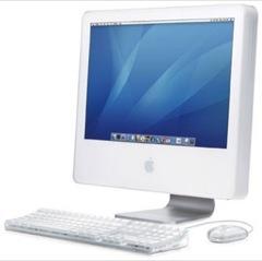 El iMac G5
