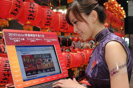 Convocadas ayudas para la implantación de soluciones de comercio electrónico