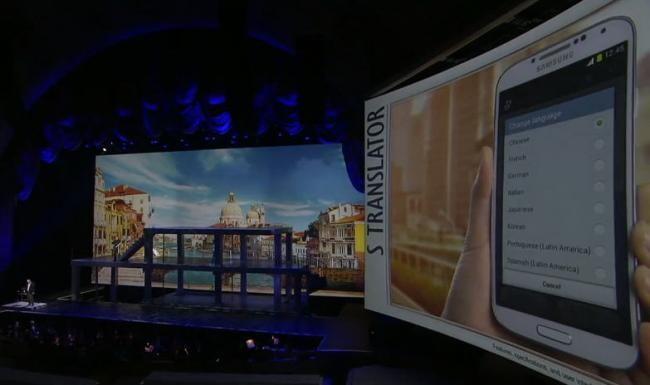 Samsung revela que S Translator dejará de estar operativo a partir del 1 de diciembre de 2020 e invita a utilizar Bixby